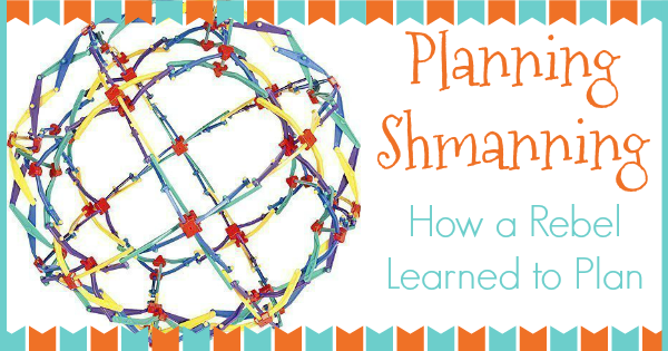 homeschool planning: how to plan like a hoberman sphere